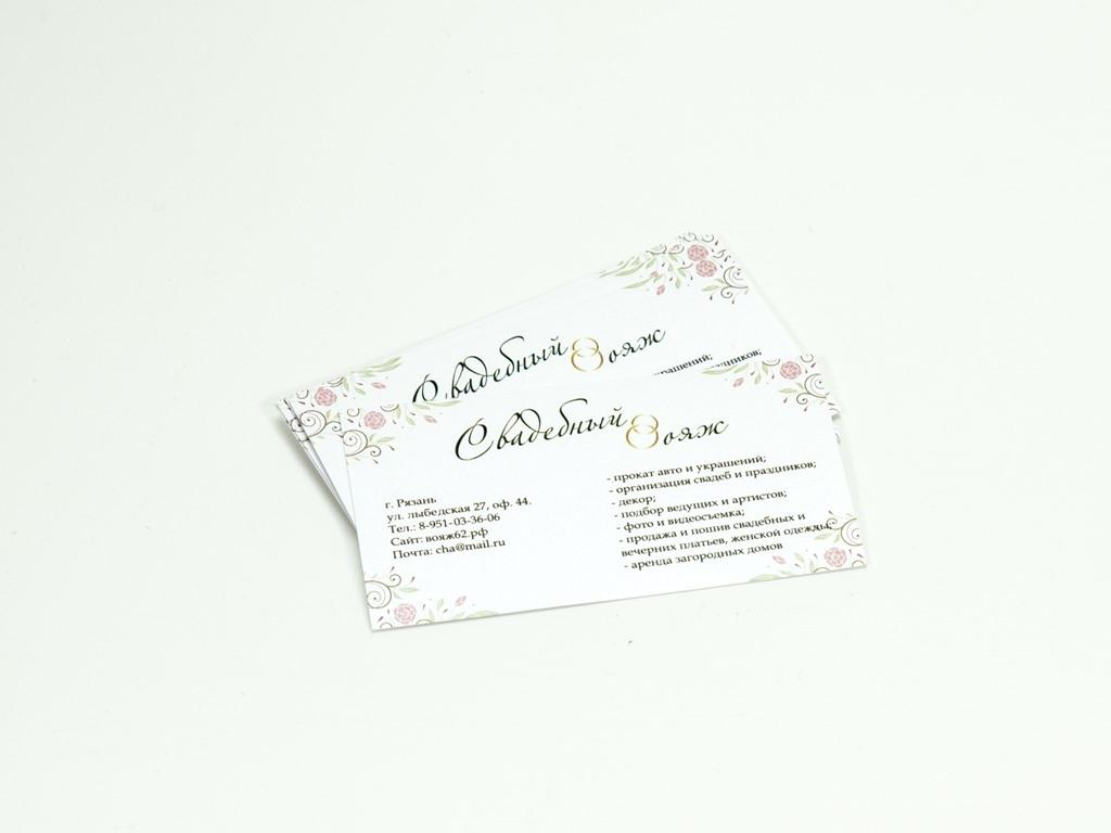 Цвета на визитке
