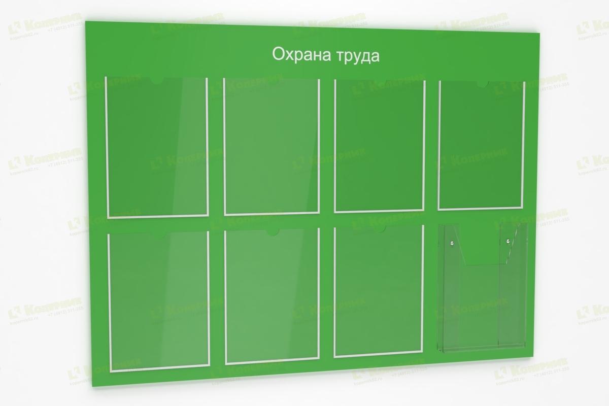Производство бумажной посуды в украин