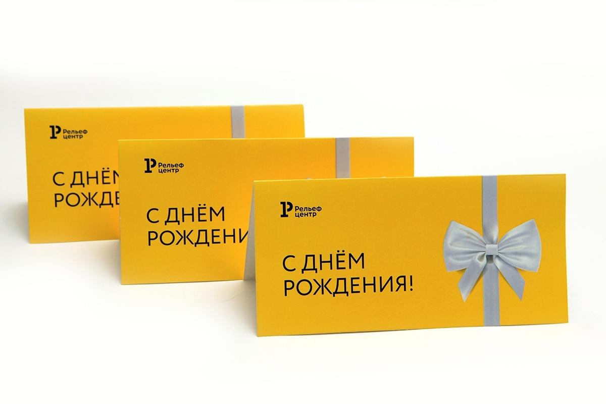 Корпоративные открытки с днем рождения компании, ржд картинки рабочий